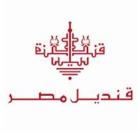 قنديل مصر للنجف