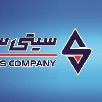 شركة سيتى سيرفيس للأمن والحراسة والخدمات المتكاملة