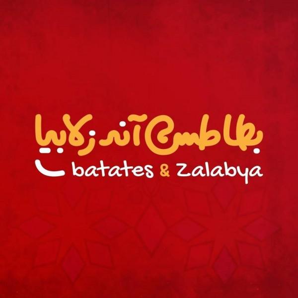 بطاطس اند زلابيا