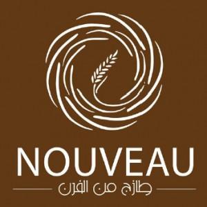(Nouveau ) القاهرة باريس للاغذية