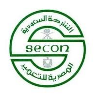 الشركة السعودية المصرية