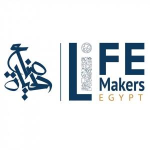 صناع الحياة مصر (Life Makers Foundation )