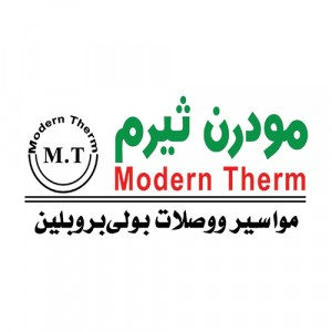 مودرن ثيرم (Modern therm)